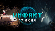 «Инфакт» от 17.06.2019 — Подробности Blair Witch, GOG Galaxy 2.0, геймплей Hollow Knight: Silksong, Rainbow Six Siege…