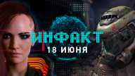 «Инфакт» от 18.06.2019 — Тачки в Cyberpunk 2077, Battle Royale в Mario, Новигард в «ГВИНТЕ», Doom Eternal, Evil Genius 2…
