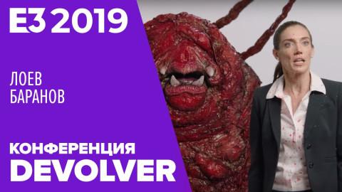 E3 2019. Devolver Digital: Fall Guys Ultimate Knockout, Carrion…