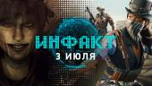 «Инфакт» от 03.07.2019 — Вариативность Cyberpunk 2077 и The Outer Worlds, событие Rainbow Six Siege, дата выхода GreedFall…