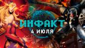 «Инфакт» от 04.07.2019 — Doom Reborn, Metal Wolf Chaos XD, цензура в Hearthstone, Salty Controller, драма вокруг Shenmue III…
