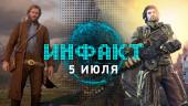 «Инфакт» от 05.07.2019 — Фильм по Cyberpunk, слухи про RDR2 на PC, вода из ванны геймерши по 30$, вторая жизнь Bulletstorm…