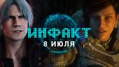 «Инфакт» от 08.07.2019 — Карточный кроссовер Teppen, «бета» Gears 5, DLC Paradox, Vicious Circle, Builders of Egypt…