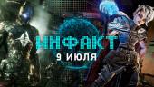 «Инфакт» от 09.07.2019 — Новшества Borderlands 3, начало Control, продажи Cyberpunk 2077, возвращение Batman: Arkham…