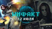 «Инфакт» от 12.07.2019 — Ion Maiden переименовали, Лавкрафт в космосе, de_dust2 отдельной игрой, тизер Disintegration…