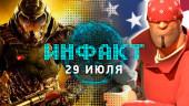 «Инфакт» от 29.07.2019 — Переиздание трилогии Doom, экономический крах Team Fortress 2, Jupiter Hell, Arma III: Contact…
