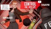 Control. FBC, Open Up!
