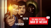 The Dark Pictures: Man of Medan. Бесноватый рейс