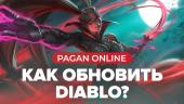 Поиграли в Pagan Online