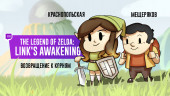 The Legend of Zelda: Link's Awakening. Возвращение к корням