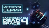 Что было после Dead Space: влияние на Call of Duty, VR, The Division