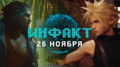 «Инфакт» от 26.11.2019 — Экранизация GTA, новинки Star Citizen, мультиплеер Cyberpunk 2077, боссы Final Fantasy VII Remake…