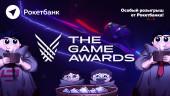 THE GAME AWARDS 2019. Западные ценности «в русской обработке»