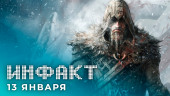 «Инфакт» от 13.01.2020 — Видеокарта от Intel, Assassin's Creed: Ragnarok, Resident Evil 3, экранизация Uncharted…