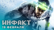 «Инфакт» от 19.02.2020 — Final Fantasy VII Remake на 100Гб, Baldur's Gate III, VR-игра Ubisoft, DOOM Eternal, Empire of Sin…