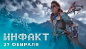 «Инфакт» от 27.02.2020 — Детали Ori and the Will of the Wisps, Horizon: Zero Dawn на ПК, Иллидан в навигаторе, GOG.com…