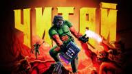 Книги о том, как делают видеоигры
