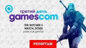 gamescom, третий день
