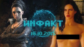 Инфакт от 16.10.2015 — Dying Light: The Following, Witcher 3: Hearts of Stone, GTA 5…