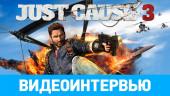 Видеоинтервью по Just Cause 3