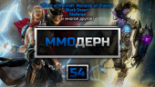 ММОдерн №54 — Skyforge, Star Trek Online, War Thunder, Black Desert…