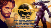 Игрозор №156 — Titanfall, RUST, Call of Duty…