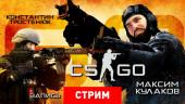 Counter-Strike: Global Offensive — на PC и без Destiny хорошо!