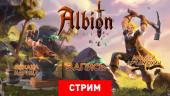 Albion Online: В поисках бревна