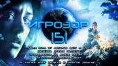 Игрозор №151 — Steam Machine, Alien: Isolation, Left 4 Dead, Titanfall…