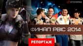 Point Blank International Championship 2014