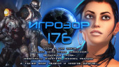 Игрозор №176 — Doom 4, Project CARS, MOBA, Dreamfall: Chapters…