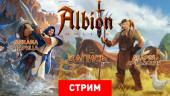 Albion Online: По стопам Ультимы