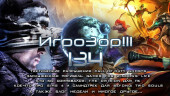Игрозор №134 — Call of Duty: Ghosts, The Division, Sims 4, Beyond: Two Souls…