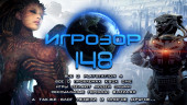 Игрозор №148 — PS4, Xbox One, Blizzard, SteamOS, GTA 5 PC, Halo 4…