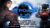 Игрозор №148 — PS4, Xbox One, Blizzard, SteamOS, GTA 5 PC, Halo 4…