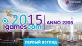 gamescom 2015. Hands on Anno 2205