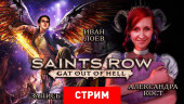 Saints Row: Gat Out of Hell — Во славу Сатаны, конечно!