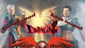 Разбор полетов. Devil May Cry 2
