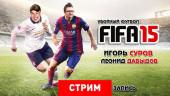 FIFA 15: Убойный футбол