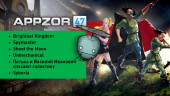 Appzor №47 — Brightest Kingdom, Spymaster, Unmechanical…