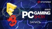 E3 2015. Презентация PC Gaming Show