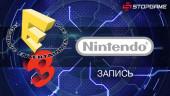 E3 2015. Презентация Nintendo