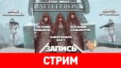 Star Wars: Battlefront — StopGame наносит ответный удар