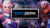ММОдерн №65 — The Elder Scrolls Online, Halo Online, TERA, Black Desert…