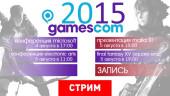 gamescom 2015. Презентация Mafia 3