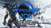 Игрозор №206 — Evolve, Star Wars: Battlefront, Minecraft…