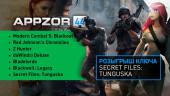 Appzor №44 — Modern Combat 5, Z Hunter, Bladelords, daWindci Deluxe…