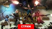 Lara Croft and the Temple of Osiris: Египетская Сила