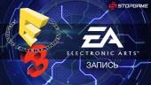 E3 2015. Презентация EA