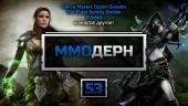 ММОдерн №53 — Eternal Crusade, Elder Scrolls Online, ArcheAge, Firefall…